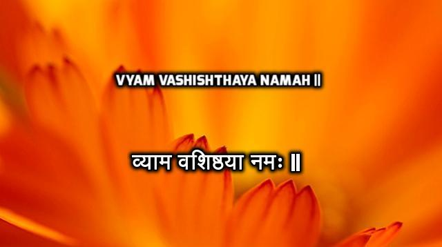 Maharishi Vashishtha for Child Protection and Health