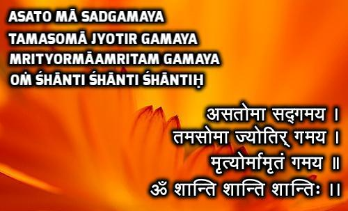 Shanti mantra For Truth