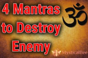 The Most Powerful Mantra For Curing Impotence – Mystical Bee
