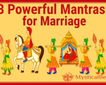Mantras for Marriage