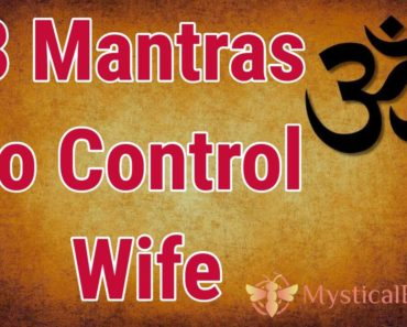 3 Mantras to Control Wife