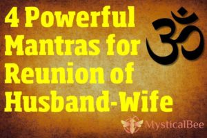 4 Powerful Mantras for Reunion of Husband-Wife